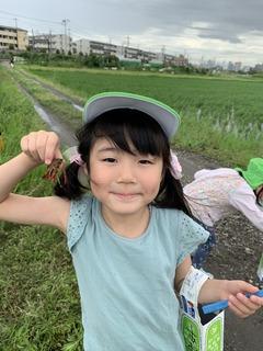 iCloud Photos from 驟剃コ墓ュ」蜈噂IMG_2863.JPEG